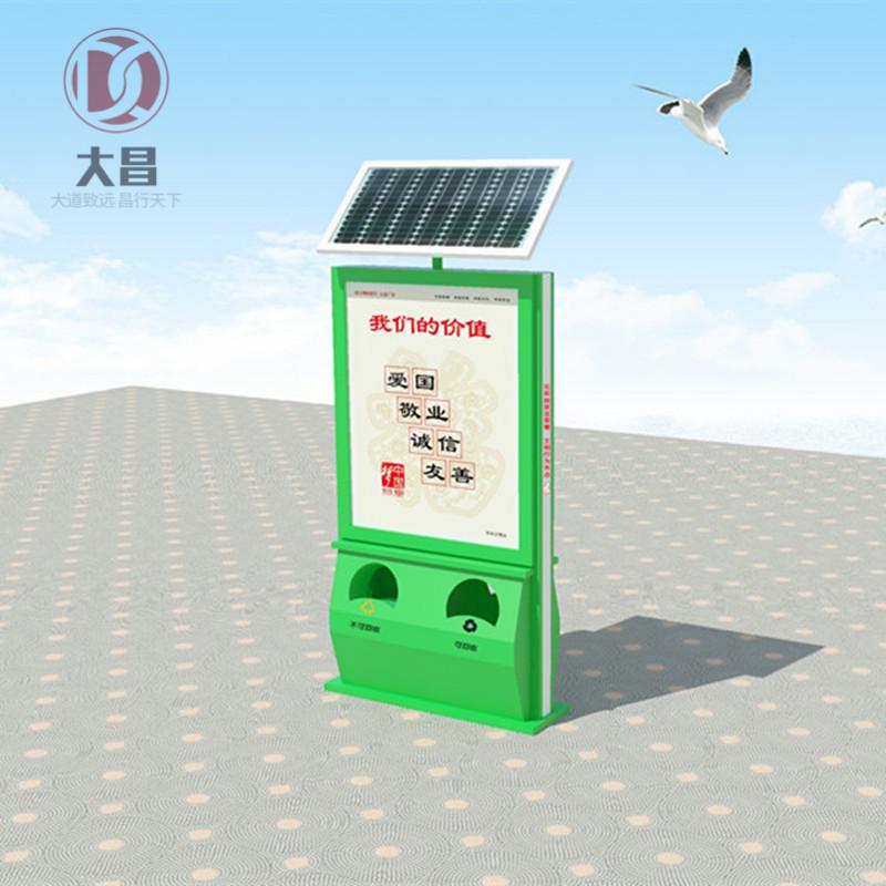广告垃圾箱|太阳能广告垃圾箱|户外垃圾箱