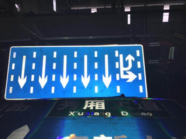 交通道路标志牌定制批发