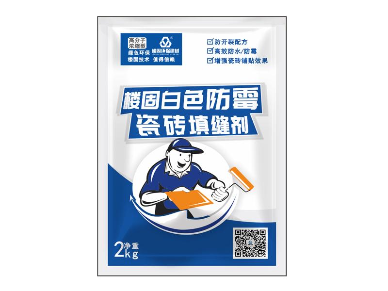 防霉填缝剂价格_好用的填缝剂清远供应