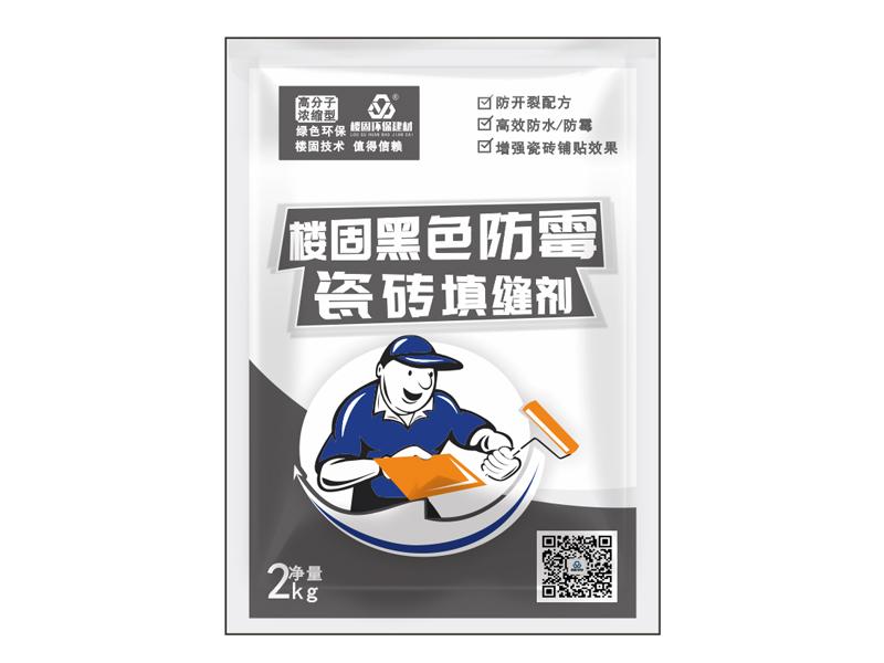 防霉瓷砖填缝剂_哪里能买到填缝剂