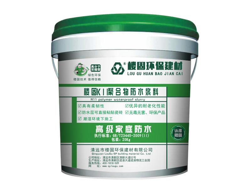 中國外貿聚合物防水-物超所值的K11聚合物防水漿料樓固建材供應