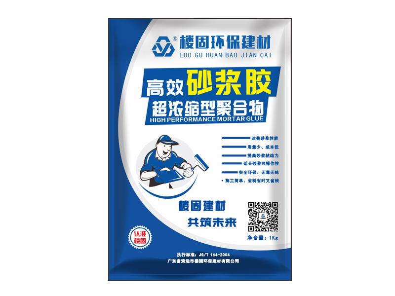 高效砂浆胶怎么样-哪儿能买到优惠的高效砂浆胶