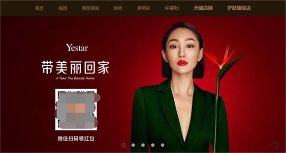保山启元网络科技提供专业微客朋友圈广告设计制作,朋友圈裂变广告哪家好