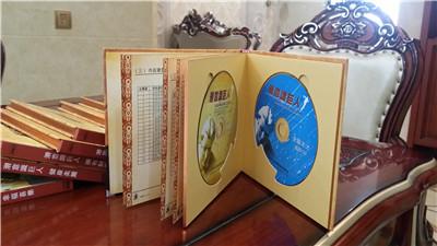 潜意识巨人CD