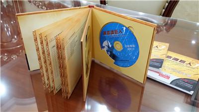 潜意识音乐|福建有品质的潜意识巨人CD经销商