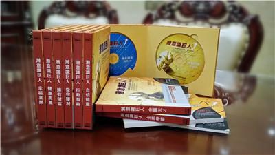 潜意思训练|大量供应销量好的潜意识巨人CD