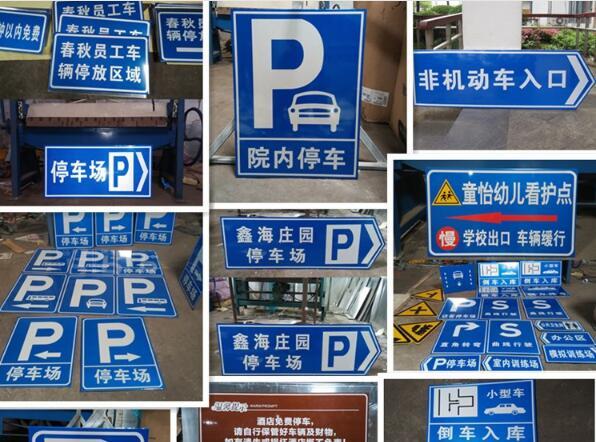 广西道路安全标识牌厂家