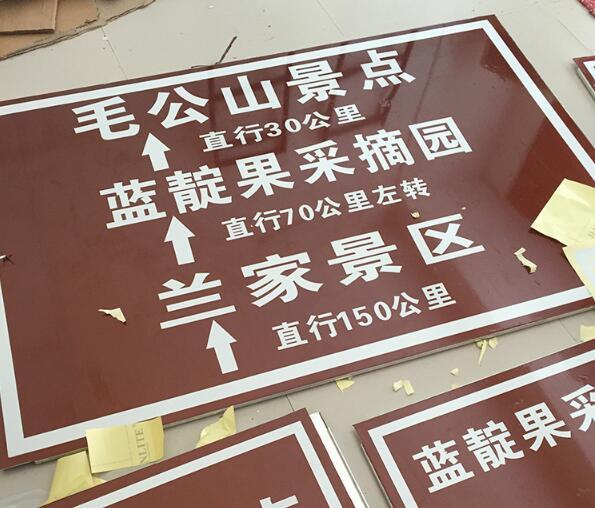 廣西道路交通標志牌廠家-南寧實惠的道路標志牌推薦