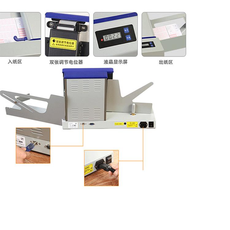 雅安县光标阅读机,光标阅读机自动,南昊光标阅读机