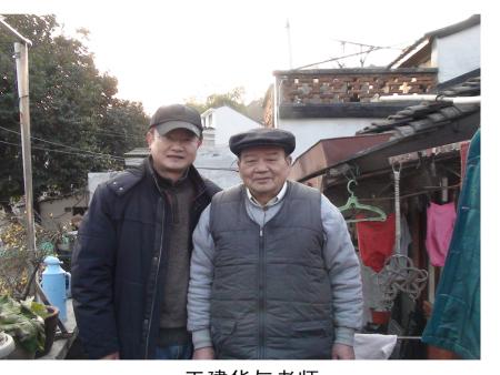 期期艾艾话口吃_杭州哪里有口碑好的口吃矫正