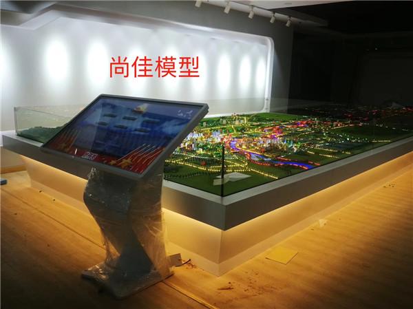 桂林规划模型制作公司-广西规划模型当选南宁尚佳模型