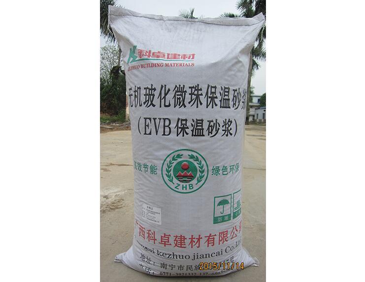 贵港保温砂浆厂家-广西质量好的南宁外墙保温砂浆供应