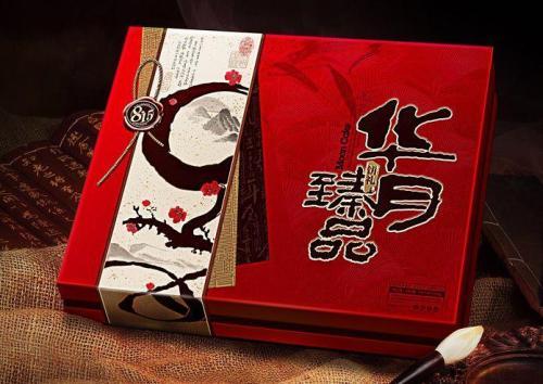 长岛礼品盒包装哪家好_山东服务好的包装盒印刷公司