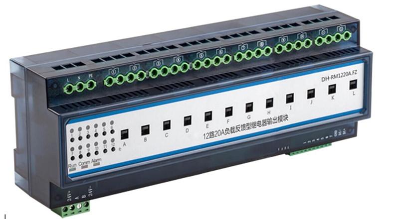 四川智能照明控制系统-智能照明控制系统价格如何