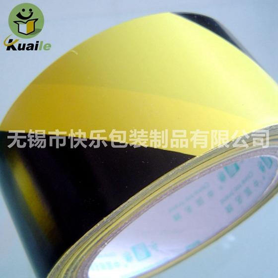 PVC胶带 地板胶带 颜色众多 宽度可以根据客户需求定做