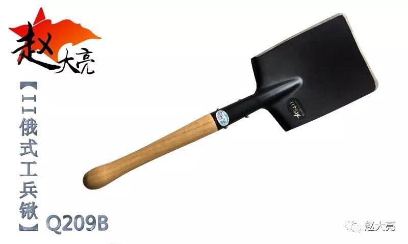 6411工兵铲-嘉盛园林优惠的多功能工兵铲