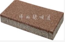 陶瓷透水砖LST-012报价_优良广东陶瓷透水砖LST-012批发