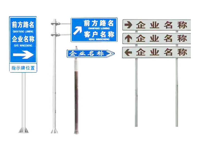 哈尔滨专业哈尔滨交通设施供应-哈尔滨车轮锁