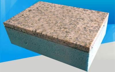出售银川新式的一体板-大武口一体板厂家直销