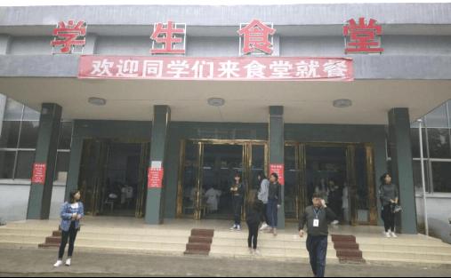 贵州学校食堂承包
