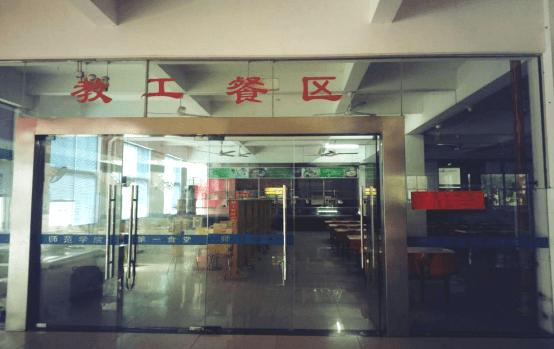 贵阳贵州学校食堂承包-贵州靠谱的贵州学校食堂承包服务推荐