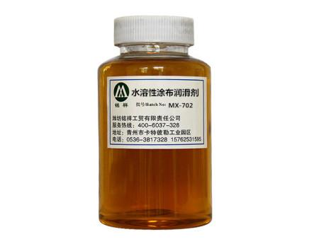 水溶性涂布潤滑劑廠家-質量可靠的水溶性涂布潤滑劑山東廠家直銷供應