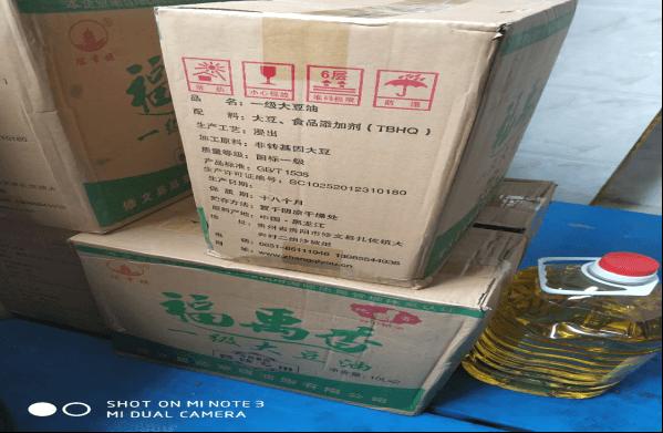 贵州食材配送