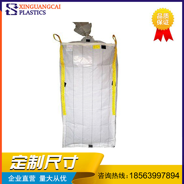 優質的集裝袋|供應青島專業的集裝袋