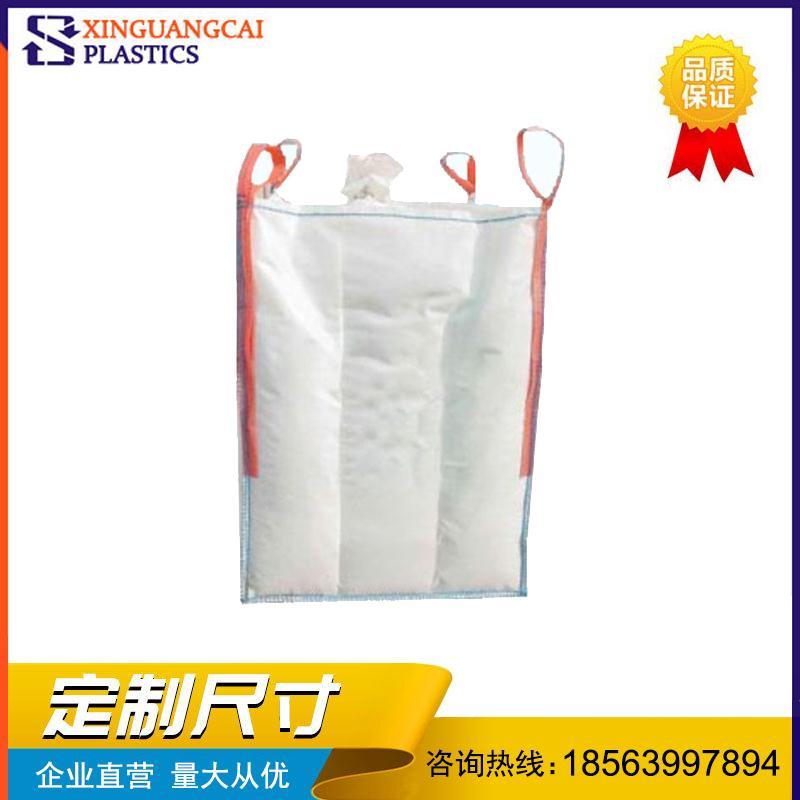 集裝袋尺寸|青島專業的集裝袋哪里買