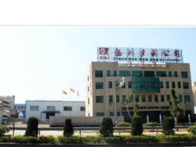 浙江CCK离型纸报价_温州哪里买好用的离型纸