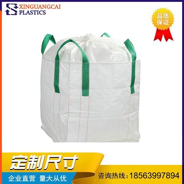 噸袋_噸袋生產廠家_噸袋供應商