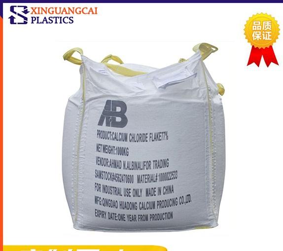 吨袋-青岛哪家生产的好 吨袋