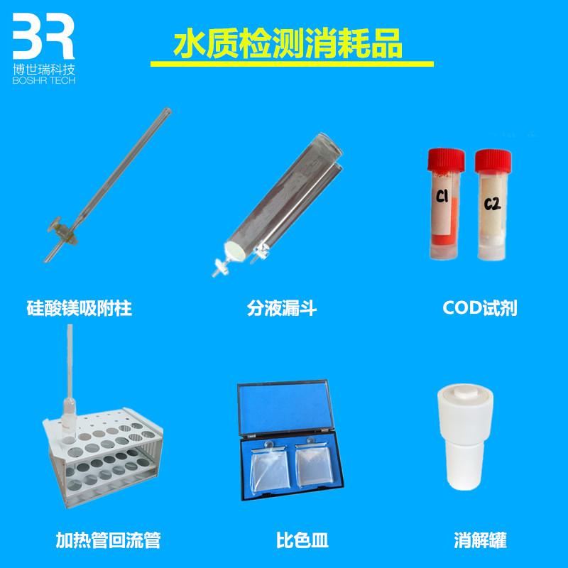 石油類硅酸鎂吸附柱|博世瑞科技批發的硅酸鎂吸附柱怎么樣