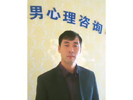 心理咨询机构|辽宁心理咨询公司推荐