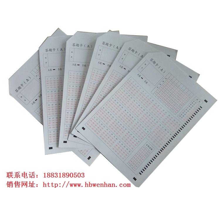 饶河县考试阅读机厂商 智能读卡机购买