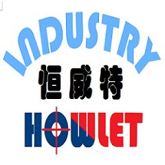 兰州恒威特工业装备有限公司