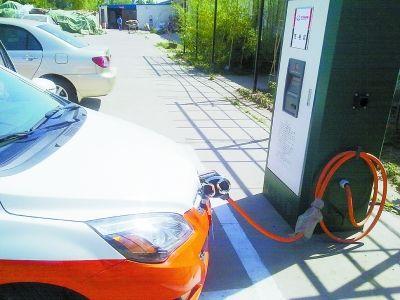 鄭州菲之櫟信息-買好用的鄭州菲之櫟小菲充電樁-就選鄭州菲之櫟汽車銷售