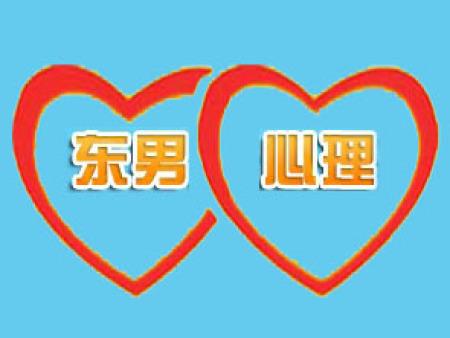 锦州神经衰弱-辽宁省可信赖的心理咨询哪里有