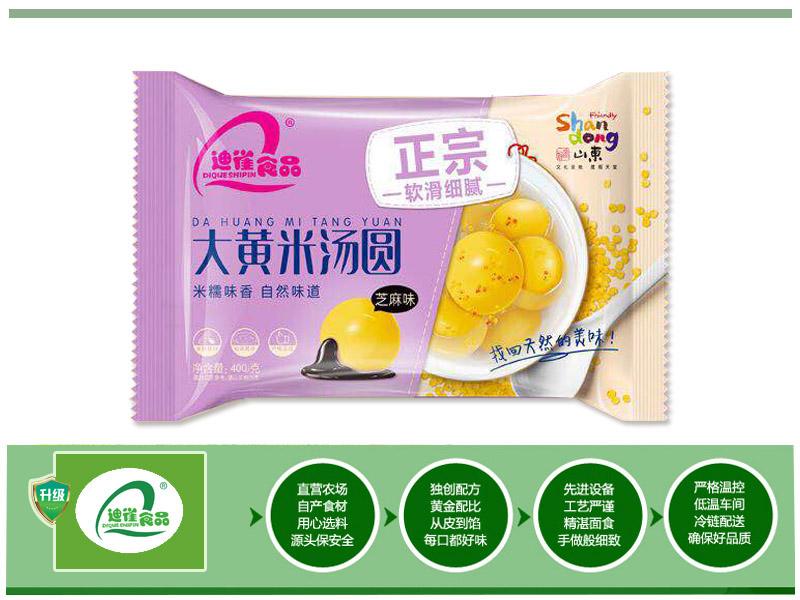 台中大黄米汤圆-山东实惠的大黄米汤圆供应