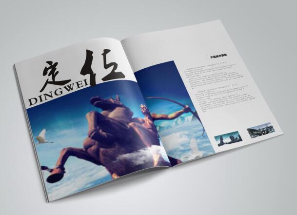 烟台宣传册印刷_宣传册印刷_质量保障_柯图印刷