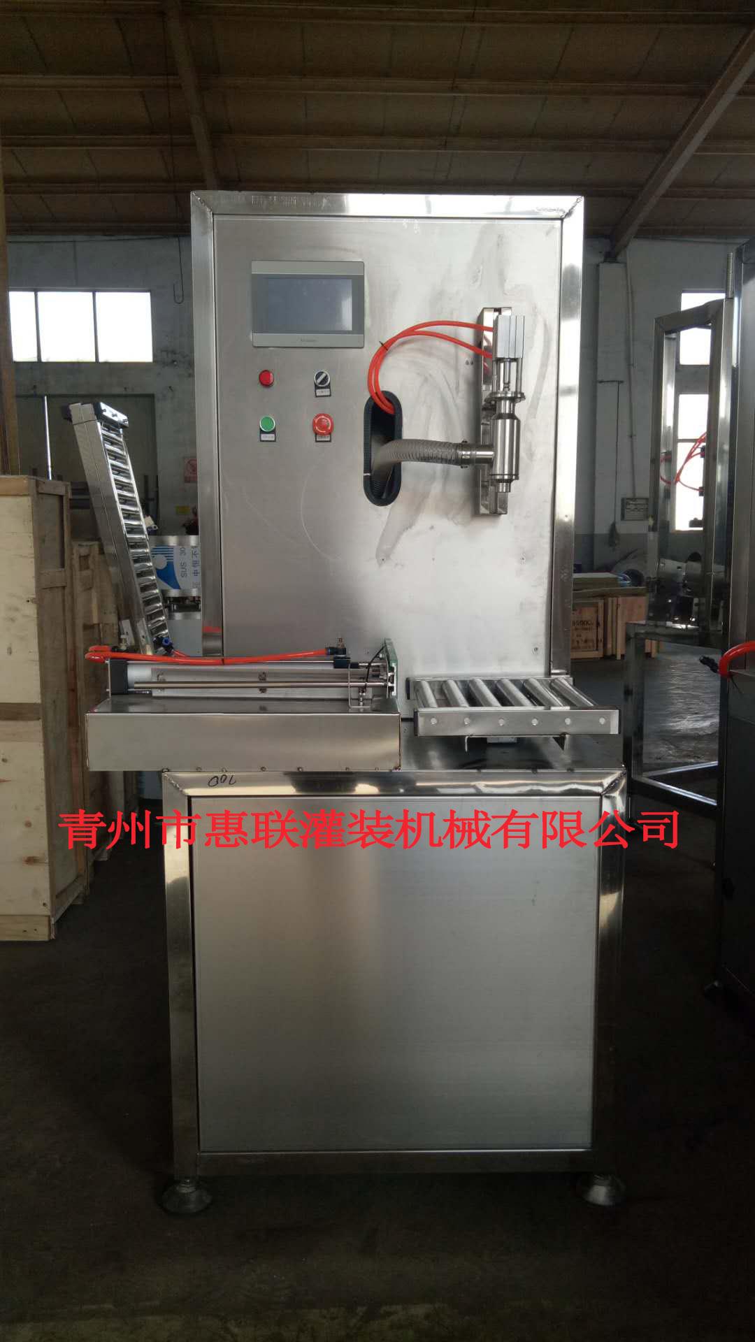 供应称重式灌装机 润滑油灌装机 机油直线灌装机