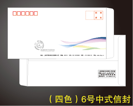 红源信封供应优良的红源信封,新式的信封定制