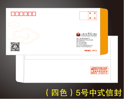 红源信封供应优良的红源信封 实惠的信封定制