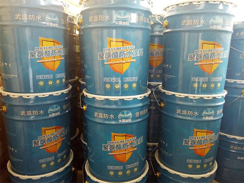 江蘇防水材料批發-新款聚氨酯防水涂料找武盛防水