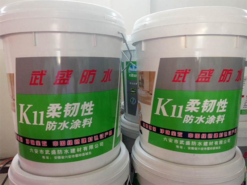 江苏js防水价格-哪里可以买到好用的柔韧性防水涂料
