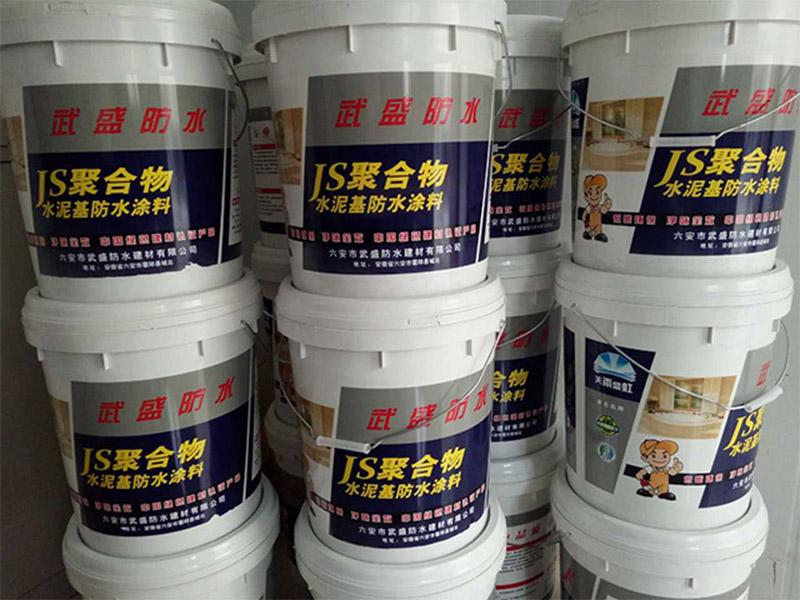 上海水泥基JS聚合物防水涂料-口碑好的水泥基防水涂料找武盛防水