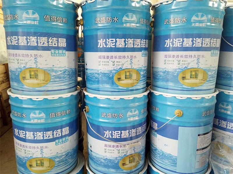 上海水泥基滲透結晶型防水材料多少錢|安徽價格合理的水泥基滲透結晶出售