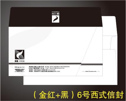 想买实惠的红源信封,就到红源信封-专业的信封定制