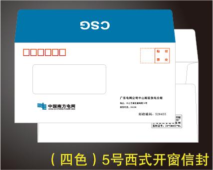 新款信封定制 专业的红源信封推荐