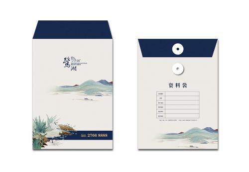 档案袋定制价格行情_临沂实惠的档案袋推荐